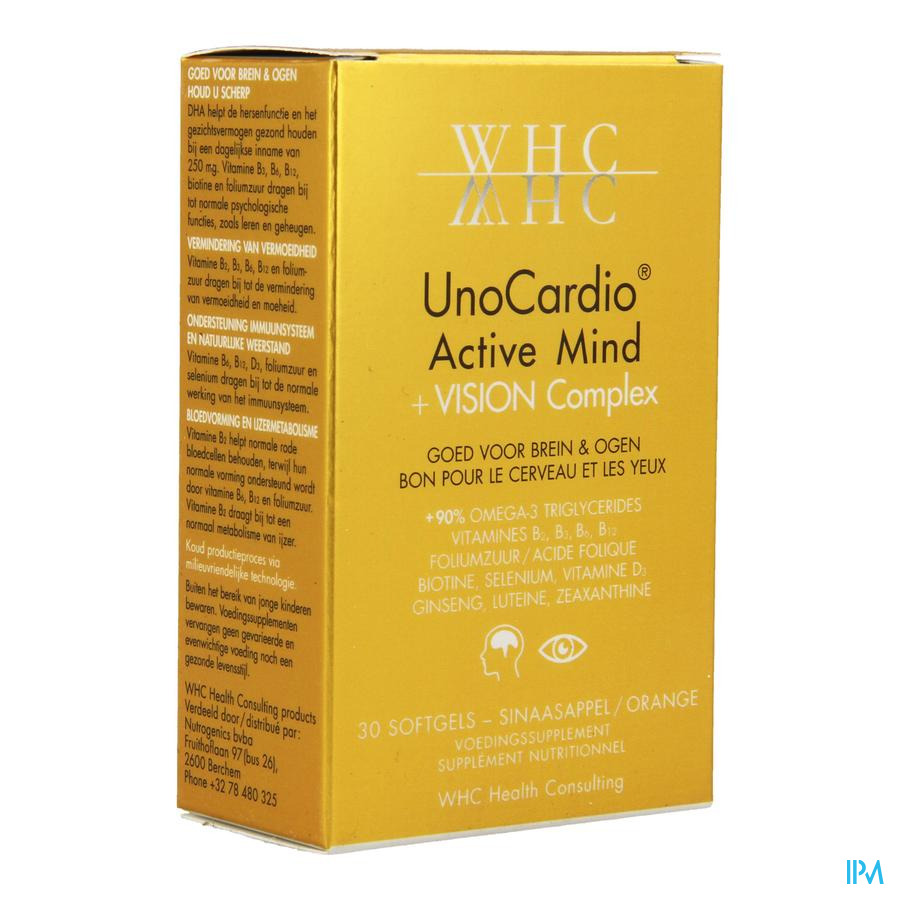 UnoCardio Active Mind + VISION Complex Softgels 30